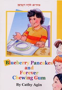 Blueberry pancakes and forever chewing gum / Cathy Agin