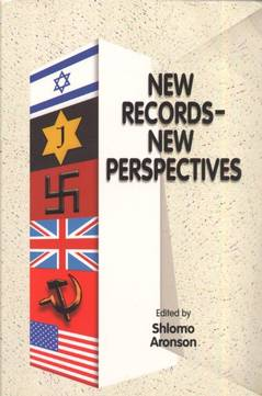 New records - NEW PERSPECTIVES / שלמה ארונסון
