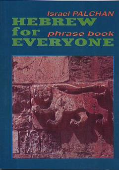 Hebrew for everyone - Phrase book / ישראל פלחן