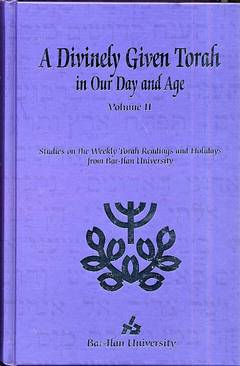 A divinely given torah in our day and age - Volume 2 - מבחר