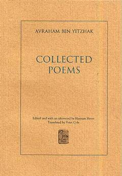 Collected poems / אברהם בן-יצחק