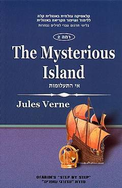 The mysterious island / Jules Verne