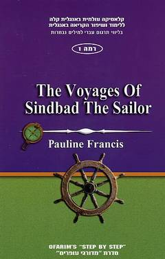 The voyages of sindbad the sailor / פאולין פרנסיס