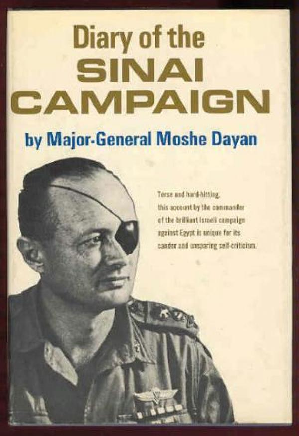 Diary of the Sinai Campaign 1956 - Moshe Dayan