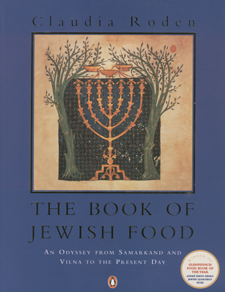 The book of jewish cooking:an odyssey from samarka - Claudia Roden