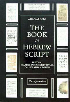 The book of hebrew script / Ada Yardeni