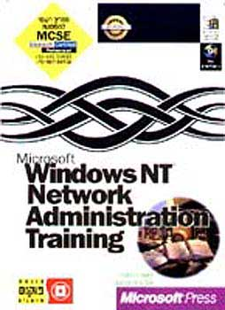 Windows nt network administration t / צוות מיקרוסופט