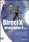 Directx עם visual basic 6 / Direc