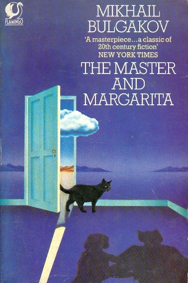 The master and margarita / Mikhail Bulgakov