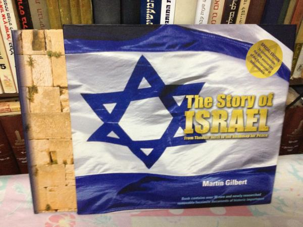 THE STORY OF ISRAEL - Gilbert Martin