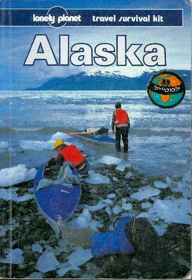 alaska lonely planet - lonely planet