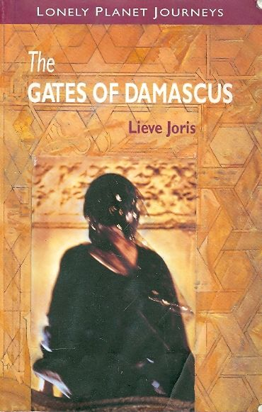 the gates of damascus - lonely planet