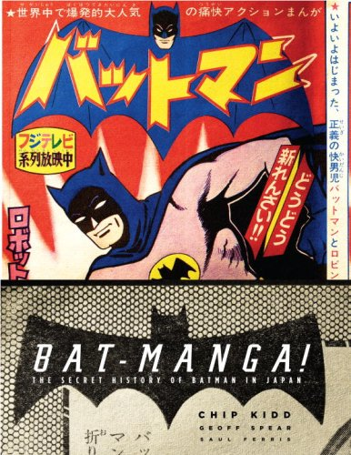 Bat-Manga! (Limited Hardcover Edition): The Secret History of Batman in Japan - Chip Kidd