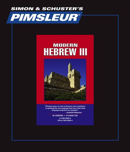 Hebrew (Modern) III, Comprehensive: Learn to Speak and