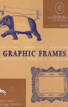 Graphic frames כולל תקליטור / The Pepin Press Agile Rabbit Edition
