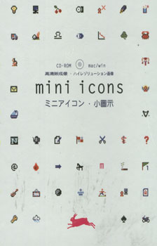 Mini icons כולל תקליטור / The Pepin Press Agile Rabbit Edition