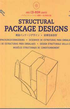 Structural package designs כולל תקל / The Pepin Press Agile Rabbit Edition