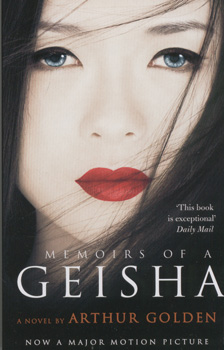 Memoirs of a geisha - VINTAGE # - Arthur Golden