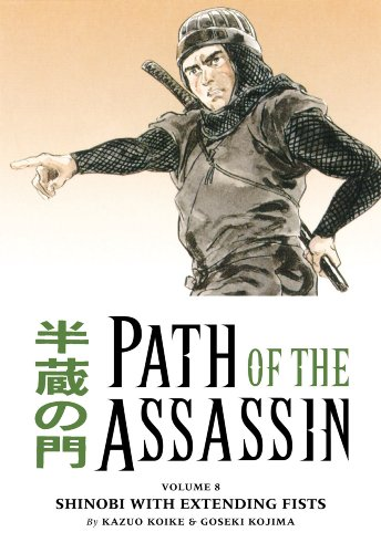 Path Of The Assassin Volume 8 (v. 8) - Kazuo Koike