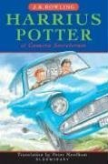 Harrius Potter et Camera Secretorum (Harry Potter and the Chamber of Secrets, Latin Edition) - J. K. Rowling