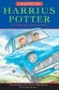 Harrius Potter et Camera Secretorum (Harry Potter and the Chamber of Secrets, Latin Edition) - J. K. Rowling