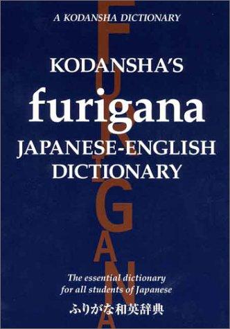 Kodansha's Furigana Japanese-English Dictionary - Masatoshi Yoshida