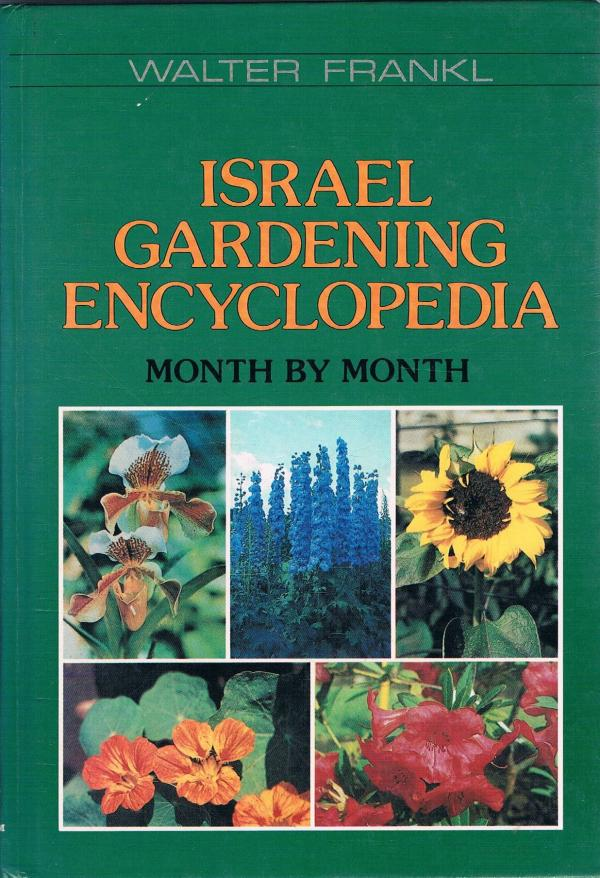 Israel gardening encyclopedia month by month / Walter Frankl