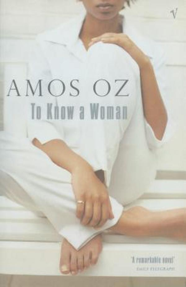 To know a Woman - VINTAGE # / Amos Oz