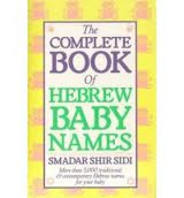 The complete book of hebrew baby names - Smadar Shir
