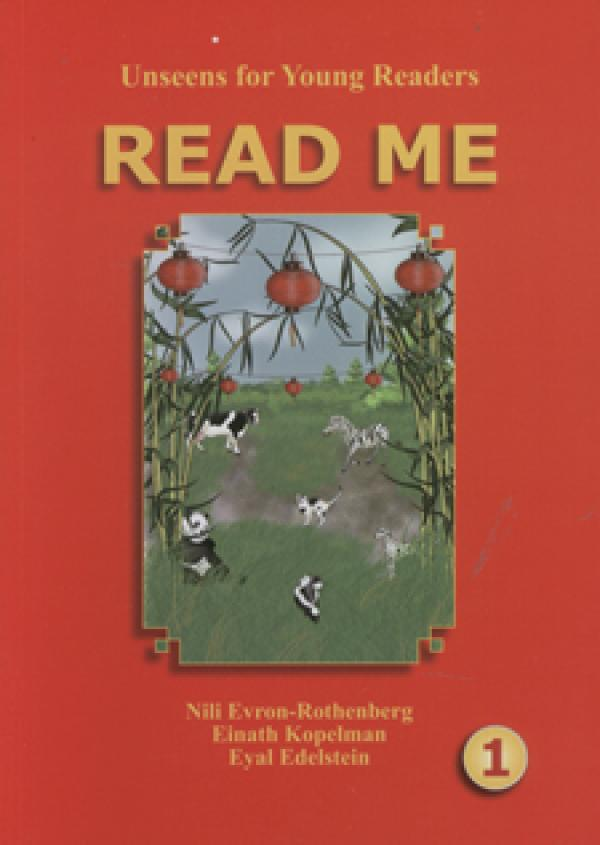 READ ME 1 - Unseens for Young Readers - Nili Evron-Rothenberg