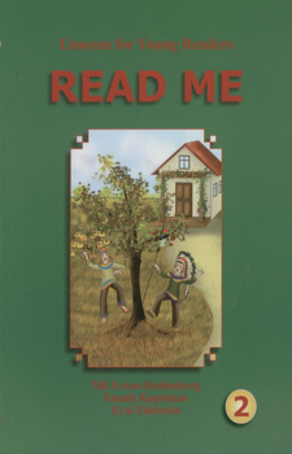 READ ME 2 - Unseens for Young Readers - Nili Evron-Rothenberg