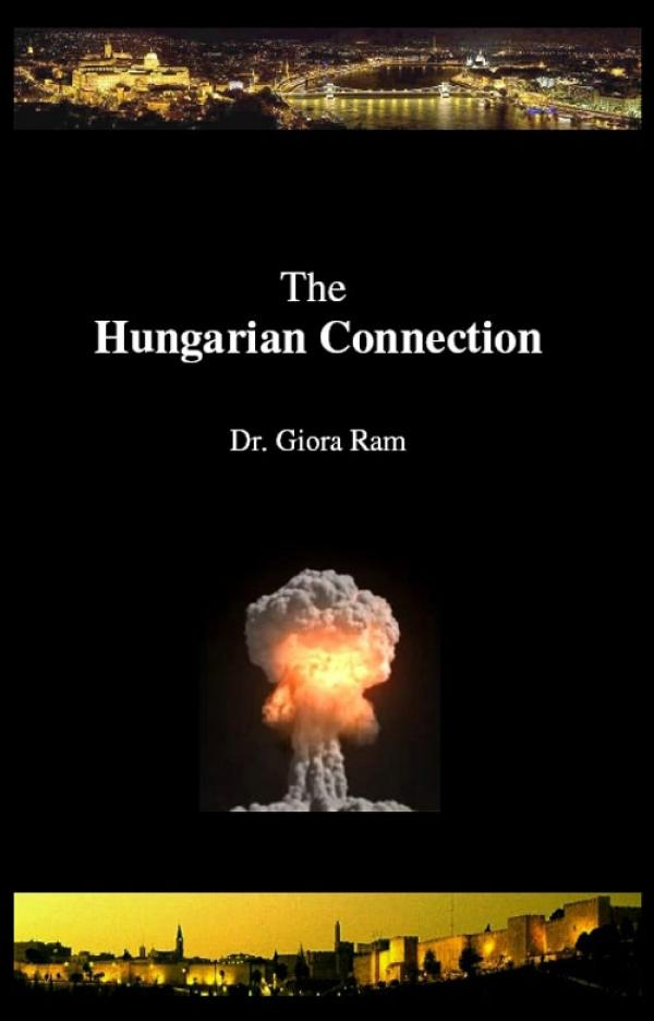 "The Hungarian Connection - ד""ר גיורא רם"