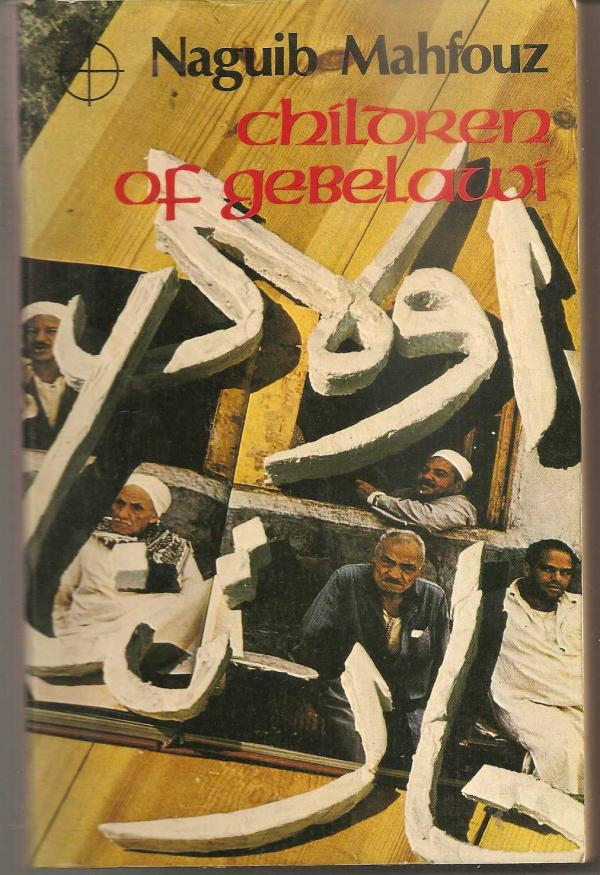 Children of Gebelawi / Naguib Mahfouz