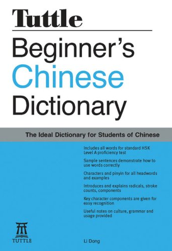 Beginner's Chinese Dictionary (Tuttle Language Library) / Li Dong
