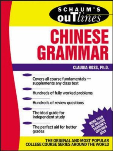 Schaum's Outline of Chinese Grammar / Claudia Ross