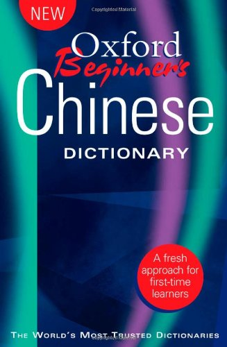 Oxford Beginner's Chinese Dictionary / Oxford University Press