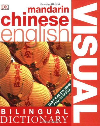 Mandarin Chinese-English Bilingual Visual Dictionary (Visual Dictionaries) / DK Publishing