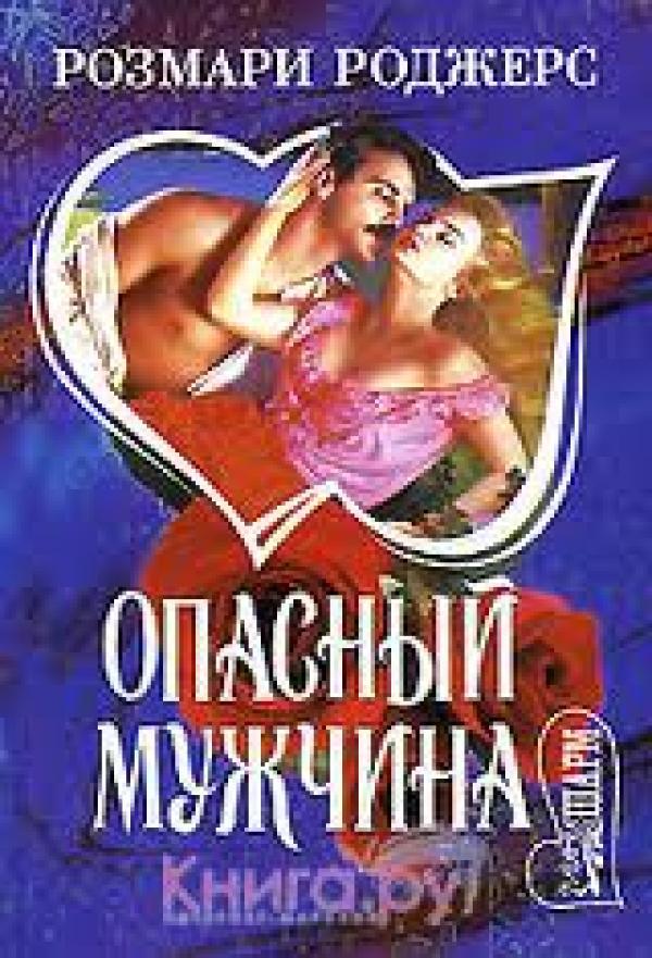 s-drugom-ebem-moyu-zhenushku-russkoe-chastnoe