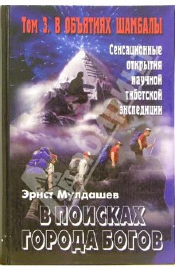 smotret-golaya-devushka-v-gorode