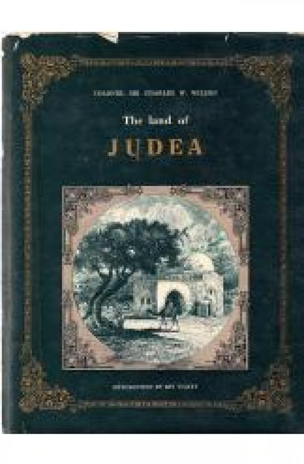 The Land of Judea - w. wilson