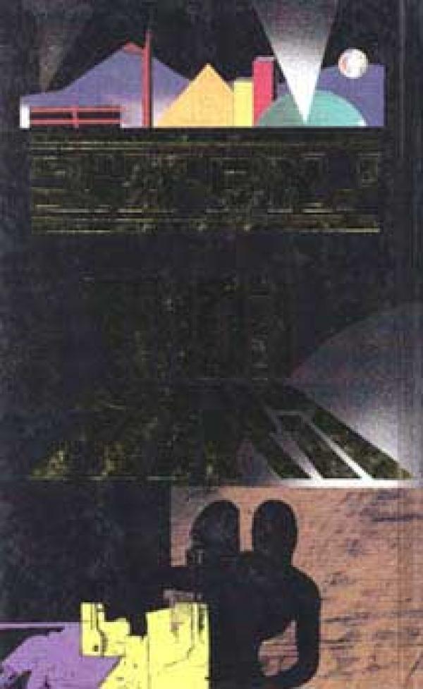 המוסד האחר- מהדורה מחודשת - אייזיק אסימוב