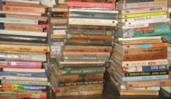 בוטיק הספרים