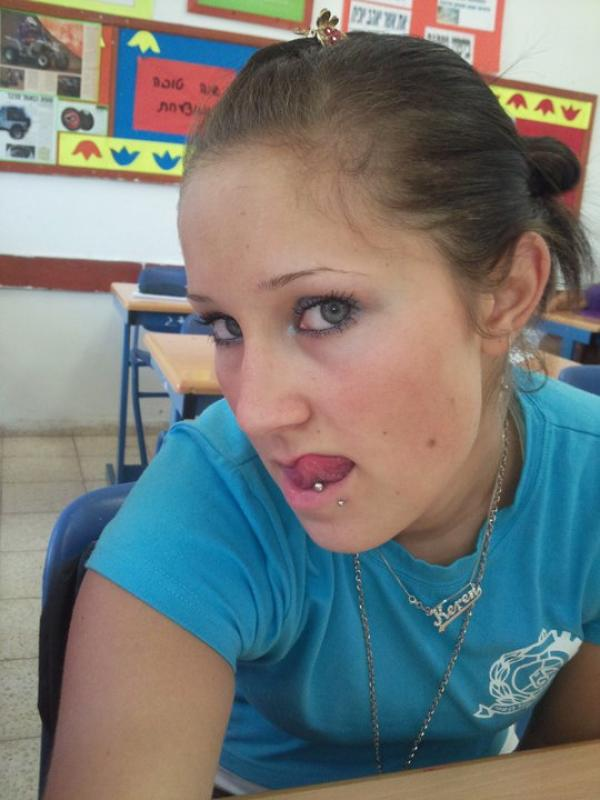 קרן לוי בת 26 מבית שמש