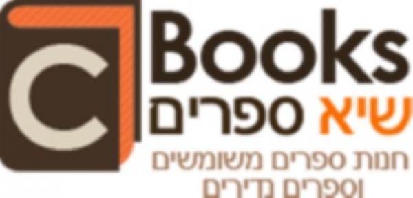 cBooks 050-9518888