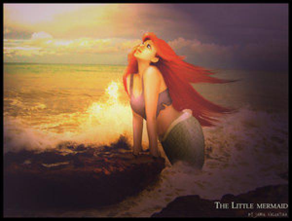 בת הים