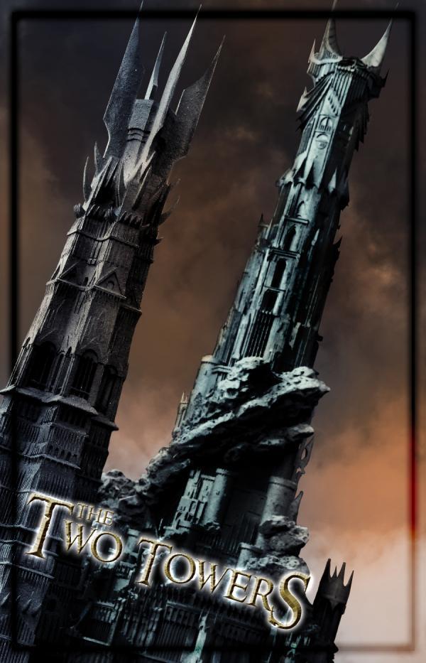 שני המגדלים