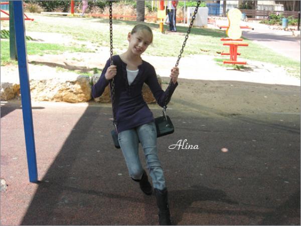 אלינה בת 20 מראשון לציון