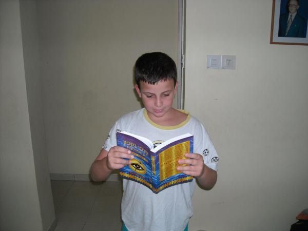 daniel111 בן 19 מחיפה