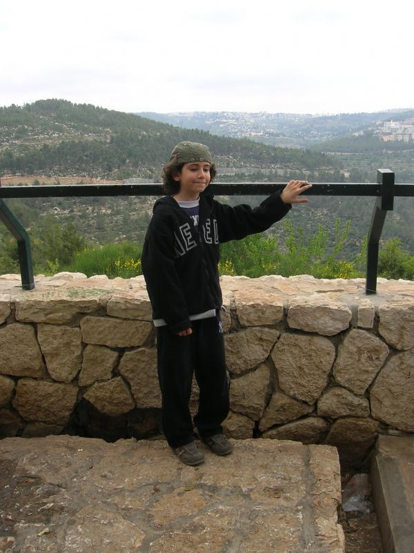 razial בן 19 מבאר שבע