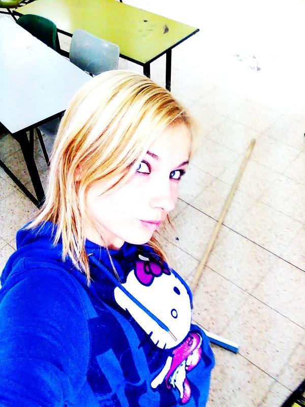 קטיה)) בת 24 מפתח תקוה